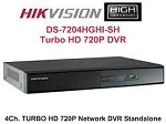 Hikvision 4 Channel Ds-7204Hghi-Sh Turbo DVR